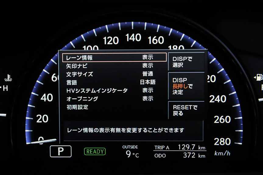 Index of /images/gallery/2010-lexus-ls-600hl-lcd-dashboard Lexus Enthusiast