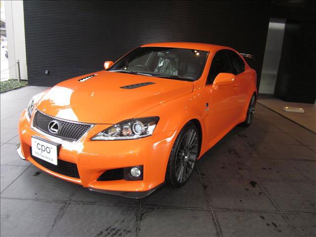 Lexus asks fans to help name new orange shade for RC F - ClubLexus ...
