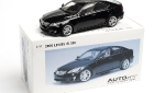 lexus-die-cast-model-collection-13