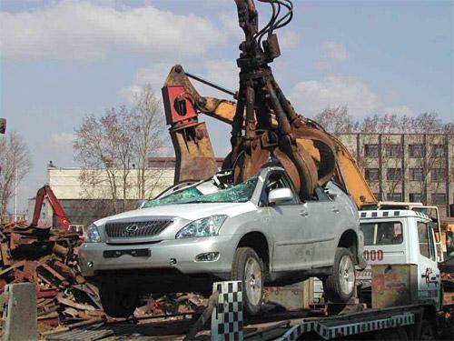 Lexus RX Destroyed