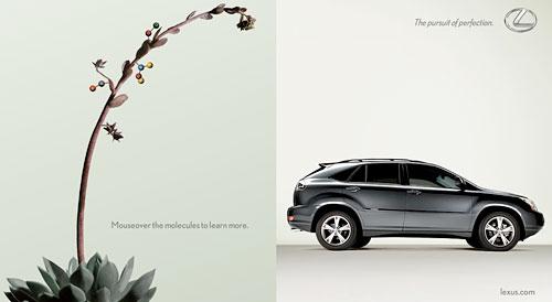 Lexus Interactive Ad 2