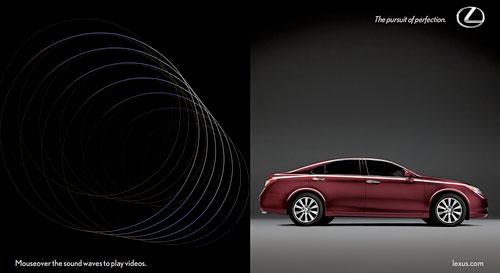 Lexus Interactive Ad 3