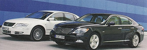 Lexus LS 460 Vs. Volkswagen Phaeton