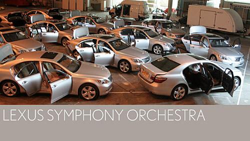 Lexus LS 460 Symphony Orchestra