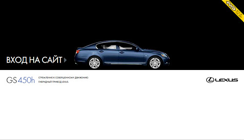 Lexus GS 450h Website by Brandstudio