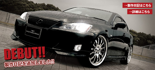Wald International Body Kit for the IS 250/350/220d