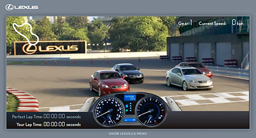 Lexus IS 350 Mini-Game