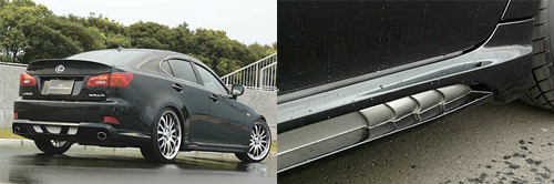 Wald International Body Kit for the Lexus IS (Sidesteps and Underspoiler