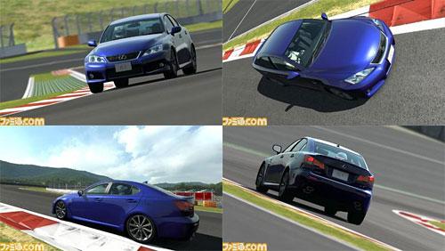 The Lexus IS-F in Gran Turismo 5