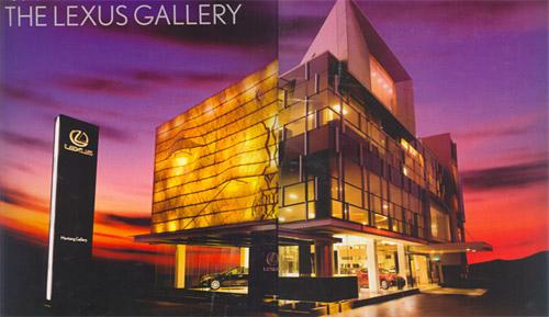 Indonesia Lexus Gallery