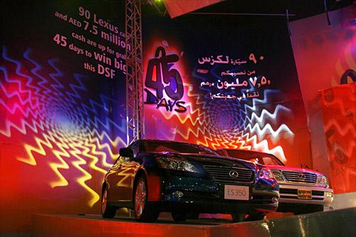 Dubai's Lexus Mega Raffle