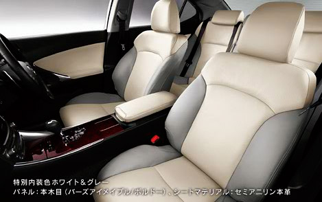 Lexus IS Elegant White Interior