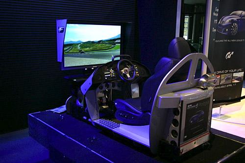 Lexus Gran Turismo Prologue @ NY Auto Show