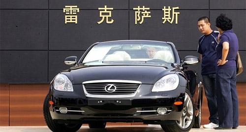 Lexus in China