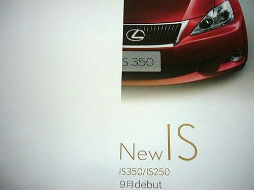 2009 Lexus IS Spy Shots 1