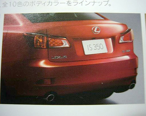 2009 Lexus IS Spy Shots 3