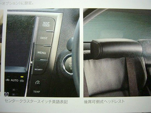 2009 Lexus IS Spy Shots 5