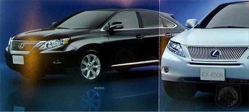 2010 Lexus RX 350 & 450h