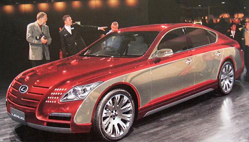 Lexus Maybach