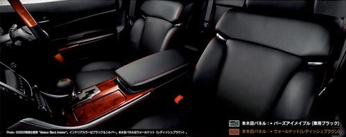 Lexus GS Meteor Black Interior 3