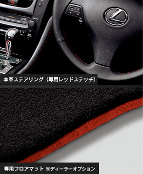 Lexus GS Meteor Black Interior 4