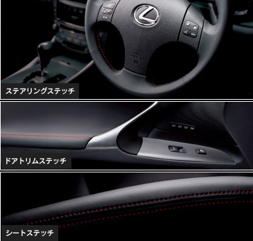 Lexus IS with Red-Edge Black Interior 2
