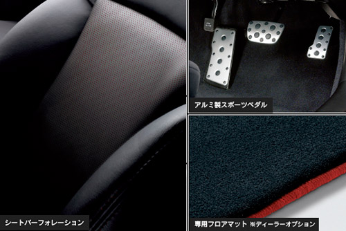Lexus IS with Red-Edge Black Interior 3