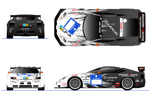Artist Rendition of the Lexus LFA Racing Car