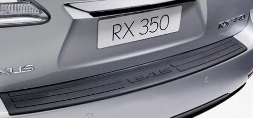 Lexus RX Scuff Guard