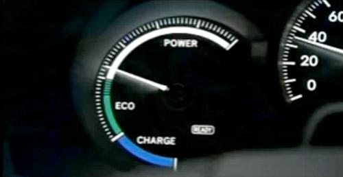 Japanese Lexus GS450h Energy Gauge