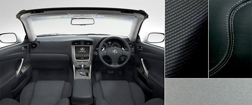 Lexus IS-C with Black Carbon Fiber Leather Interior