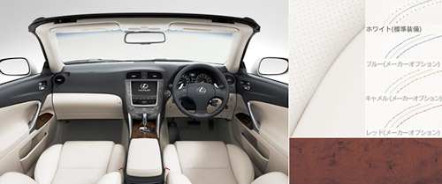 Lexus IS-C with White Leather Interior