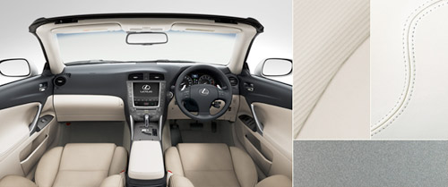 Lexus IS-C with White Woven Leather Interior