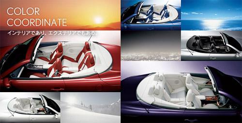 Lexus Japan IS-C Interior Color Options