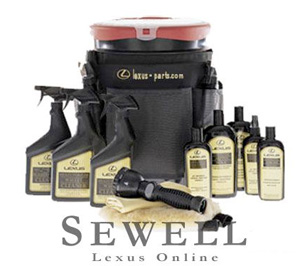 Sewell Lexus Prize Pack #1