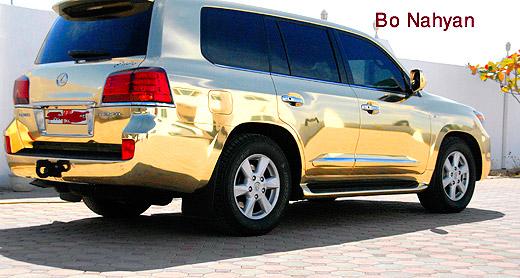 Lexus LX570 Gold Chrome Paint Rear