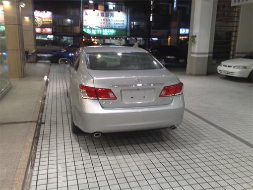 2010 Lexus ES 350 Rear View