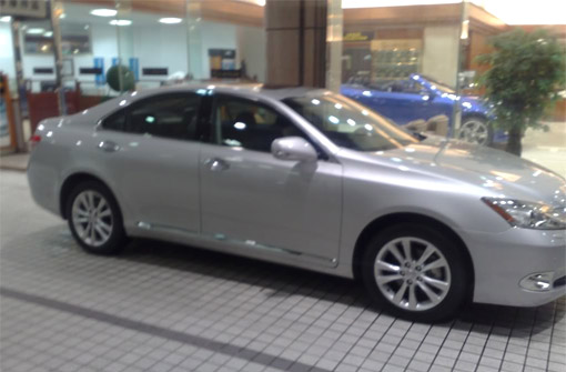 2010 Lexus ES 350 Side View