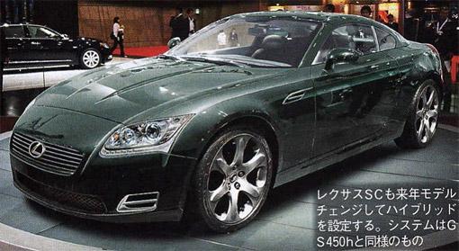 2011 Third Gen Lexus SC