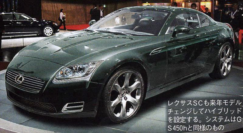 09-08-18-2011-lexus-sc-sports-coupe.jpg