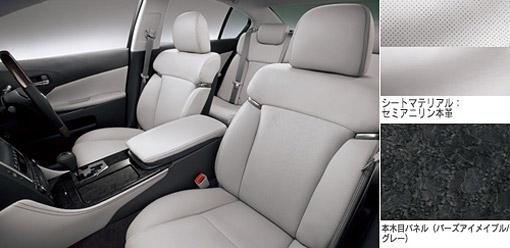 2010 Lexus GS 450h Interior 1