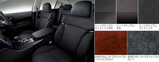 2010 Lexus GS 450h Interior 2