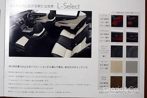 2010 Lexus LS Brochure Page 6