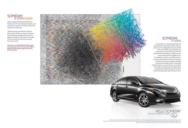 Lexus HS 250h Print Ad by John Maeda