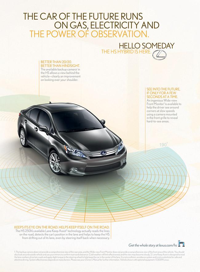 Lexus HS 250h Print Ad