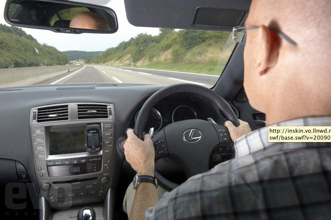 Lexus IS F Long Term test by EVO