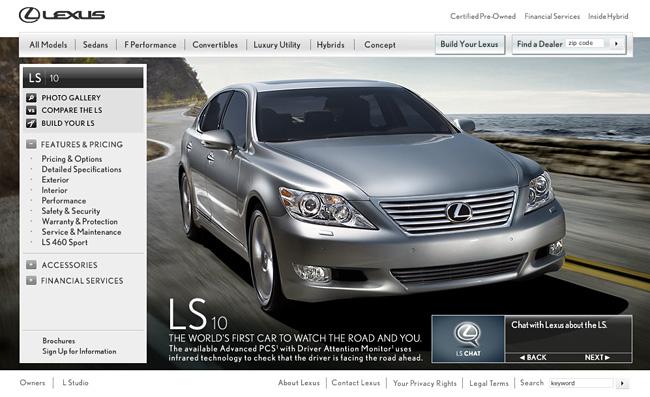 Lexus LS Website