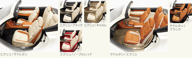 Lexus SC 430 Eternal Jewel Interior 1