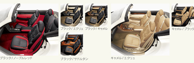 Lexus SC 430 Eternal Jewel Interior 2