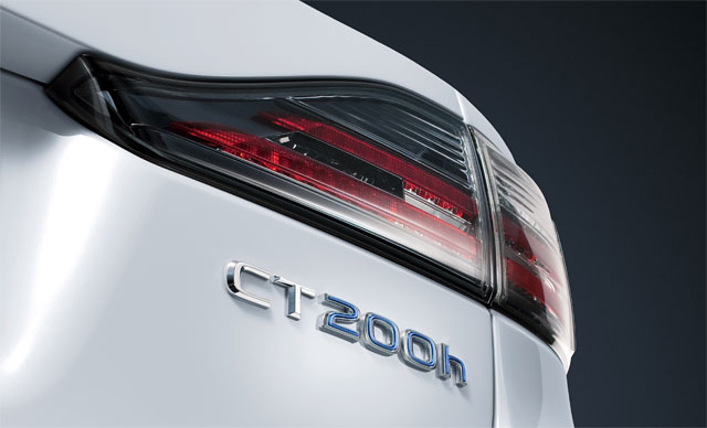 Lexus CT 200h Teaser Image